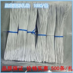 厂家直销PE塑料扎线环保扎带镀锌铁丝铁芯扎丝 白色包胶铁线