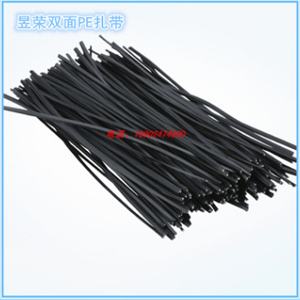 厂家直销葡萄扎带 包胶铁芯扎线 镀锌包塑胶扎丝 耳机扎线