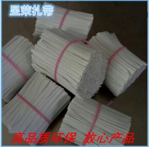 深圳扎带厂家直销电线扎带 包胶铁线 白色单扁扎带 粘虫板扎丝