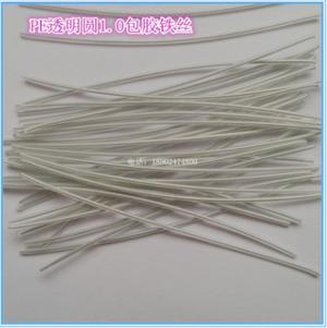 PE透明圆形1.0MM包胶铁线 塑胶扎线 绑绳 铁芯扎带 食品级环保