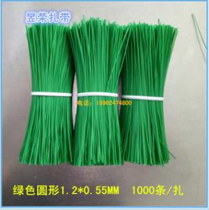 厂家直销电网线扎带 绿色圆形扎