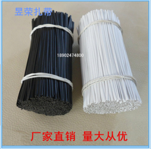 深圳扎带厂家直销 PE包胶 电镀锌铁芯丝扎线 铁丝捆绑带