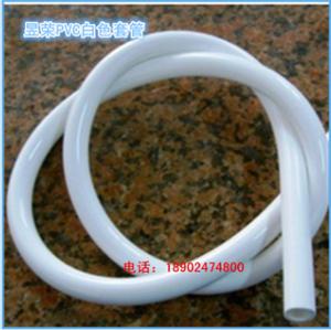 PVC套管 黑白色绝缘套管 PVC软管 塑料电线 护套管