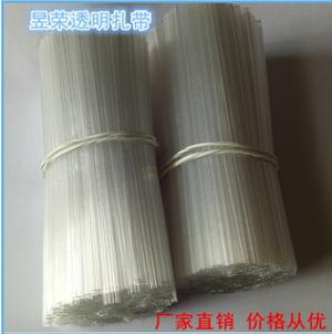 深圳扎带厂家直销 透明无芯扎带 无铁丝扎线 PET扎线带