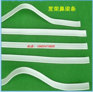 现货供应口罩鼻梁条 口罩专用5.0MM白色双芯鼻梁条 定型条