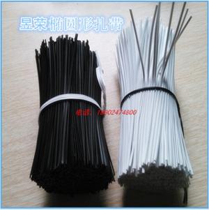 PE绑扎带绑丝电镀锌扎丝 包塑铁丝 铁芯扎线 椭圆形0.45MM铁芯