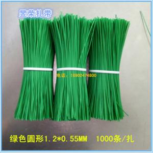 厂家直销电网线扎带 绿色圆形扎线 铁芯包胶扎带 包塑葡萄扎丝