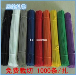 深圳扎带厂家直销电网线扎带 数据线扎线 铁芯包胶扎线 粘虫板扎