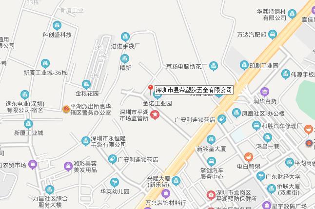 昱荣公司位置